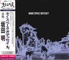 AKIRA SAKATA Nano Space Odyssey album cover