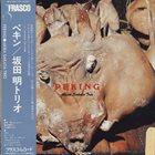 AKIRA SAKATA Akira Sakata Trio : Peking album cover