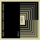 AKIRA SAKATA Sakata/Yermenoglou/Di Domenico/Damianidis : Hōryū-Ji album cover