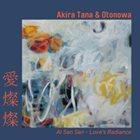 AKIRA TANA Love's Radiance (Ai San San) album cover