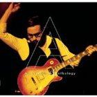 AL DI MEOLA Anthology album cover