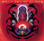 ALICE COLTRANE — Ptah, the El Daoud album cover