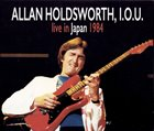 ALLAN HOLDSWORTH Live in Japan 1984 album cover