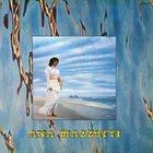 ANA MAZZOTTI Ninguem Vai Me Segurar album cover
