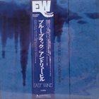 ANDREW HILL Blue Black album cover