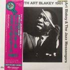 ART BLAKEY A Day With Art Blakey 1961 album cover