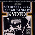 ART BLAKEY Kyoto album cover