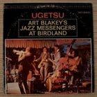 ART BLAKEY Ugetsu album cover