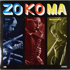 ATTILA ZOLLER Zo-Ko-Ma album cover