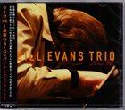 BILL EVANS (PIANO) Bill Evans Trio : Live '80 album cover