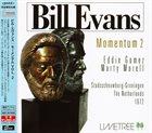 BILL EVANS (PIANO) Momentum Vol.2 album cover