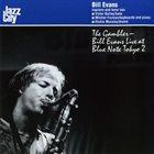BILL EVANS (SAX) The Gambler - Bill Evans Live at Blue Note Tokyo 2 album cover
