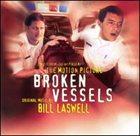 BILL LASWELL Broken Vessels album cover