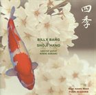 BILLY BANG Billy Bang / Shoji Hano : Four Seasons - East Meets West album cover