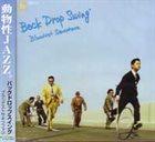 BLOODEST SAXOPHONE Back Drop Swing' album cover