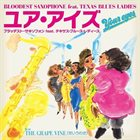 BLOODEST SAXOPHONE Your Eyes / The Grape Wine album cover