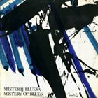 BOŠKO PETROVIĆ Misterij Bluesa (Mistery Of Blues) (as B.P. Convention, with Zagrebački Solisti) album cover