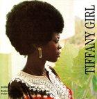 BOŠKO PETROVIĆ Tiffany Girl album cover