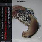 CECIL TAYLOR Solo album cover