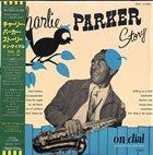 CHARLIE PARKER Charlie Parker Story On Dial Volume 2: New York Days album cover
