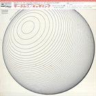CHICK COREA Circle 2: Gathering album cover