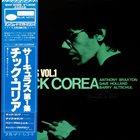 CHICK COREA Circulus Vol. 1 (Circle) album cover