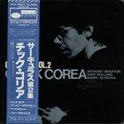 CHICK COREA Circulus Vol.2 (aka Circulus) (Circle) album cover