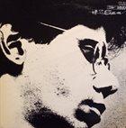 CHICK COREA The Sun album cover