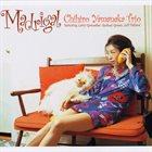 CHIHIRO YAMANAKA Madrigal album cover