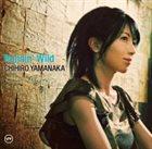 CHIHIRO YAMANAKA Runnin' Wild - Tribute To Benny Goodman album cover