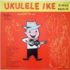 CLIFF EDWARDS Ukulele Ike Sings Again album cover