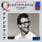 DAVE BRUBECK Take Five (Quadromania) album cover