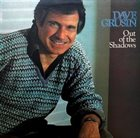DAVE GRUSIN Out Of The Shadows (aka На виду) album cover