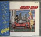 DAVID GARFIELD David Garfield And Friends : Riding Bean album cover