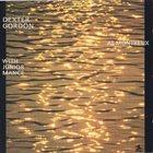 DEXTER GORDON At Montreux (with Junior Mance) album cover