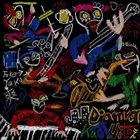 DJAMRA Kamihitoe album cover