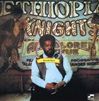 DONALD BYRD Ethiopian Knights album cover