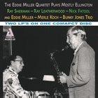EDDIE MILLER The Eddie Miller Quartet Plays Mostly Ellington : The Eddie Miller And Merle Koch Trio album cover