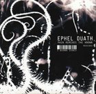 EPHEL DUATH Pain Remixes The Known album cover