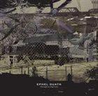 EPHEL DUATH Through My Dog's Eyes album cover