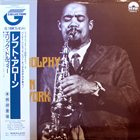 ERIC DOLPHY Live In New York (aka Gaslight 1962 aka Eric Dolphy Quintet's Complete Recordings Featuring Herbie Hancock aka Left Alone) album cover