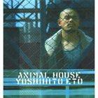 ETO YOSHIHITO Animal House album cover