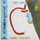 FUMIO ITABASHI Red Apple album cover