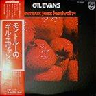 GIL EVANS Montreux Jazz Festival '74 album cover
