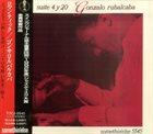 GONZALO RUBALCABA Suite 4 Y 20 album cover