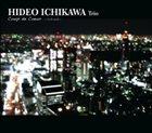 HIDEO ICHIKAWA Coup de Coeur album cover