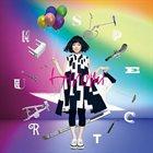 HIROMI Spectrum album cover