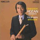 HOZAN YAMAMOTO Hozan Yamamoto vs Four Men album cover
