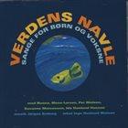 JØRGEN EMBORG Verdens Navle album cover