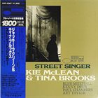 JACKIE MCLEAN Street Singers (with Tina Brooks) album cover